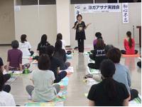 講師、高沢先生の体についての楽しい講義
