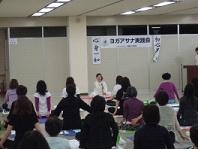 主催者による呼吸法と瞑想で実践会の一日を締めくくりました