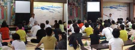京都にてヨーガ講演と指導風景